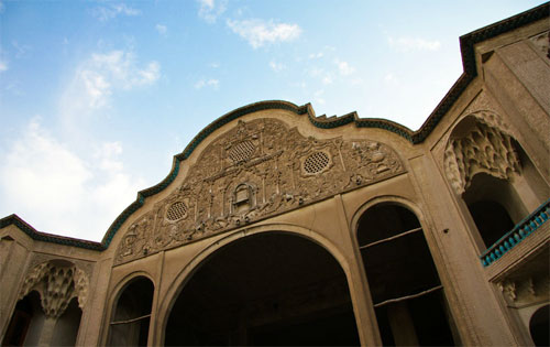 About Kashan