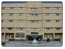 Beheshti Hospital