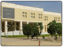 Health faculty of Kashan