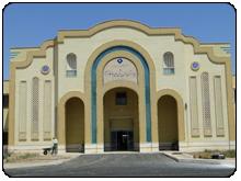 Kargarnejad Hospital