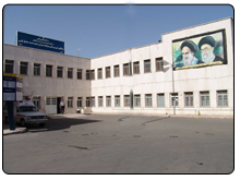 Naghavi Hospital